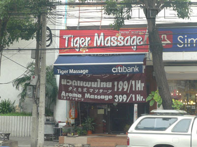 Tiger Thai Massage Bangkok Map,Map of Tiger Thai Massage Bangkok Thailand,Tourist Attractions in Bangkok Thailand,Things to do in Bangkok Thailand,Tiger Thai Massage Bangkok Thailand accommodation destinations attractions hotels map reviews photos pictures