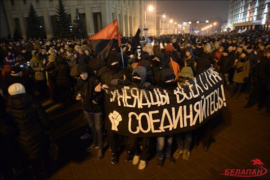 Belarus now prime candidate for Russian invasion, and anti-Lukashenka protests may hasten it | EUROMAIDAN PRESS