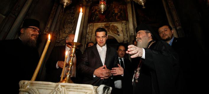 Στο Πατριαρχείο Ιεροσολύμων ο Αλέξης Τσίπρας - Επισκέφτηκε τον Πανάγιο Τάφο [εικόνες]