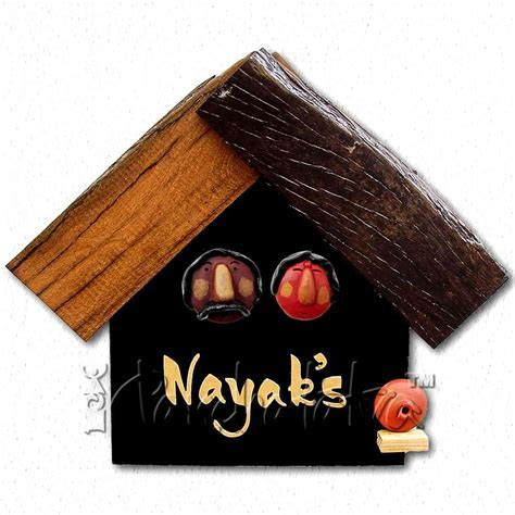 Buy House Name Plate Design for Married Couples Online in