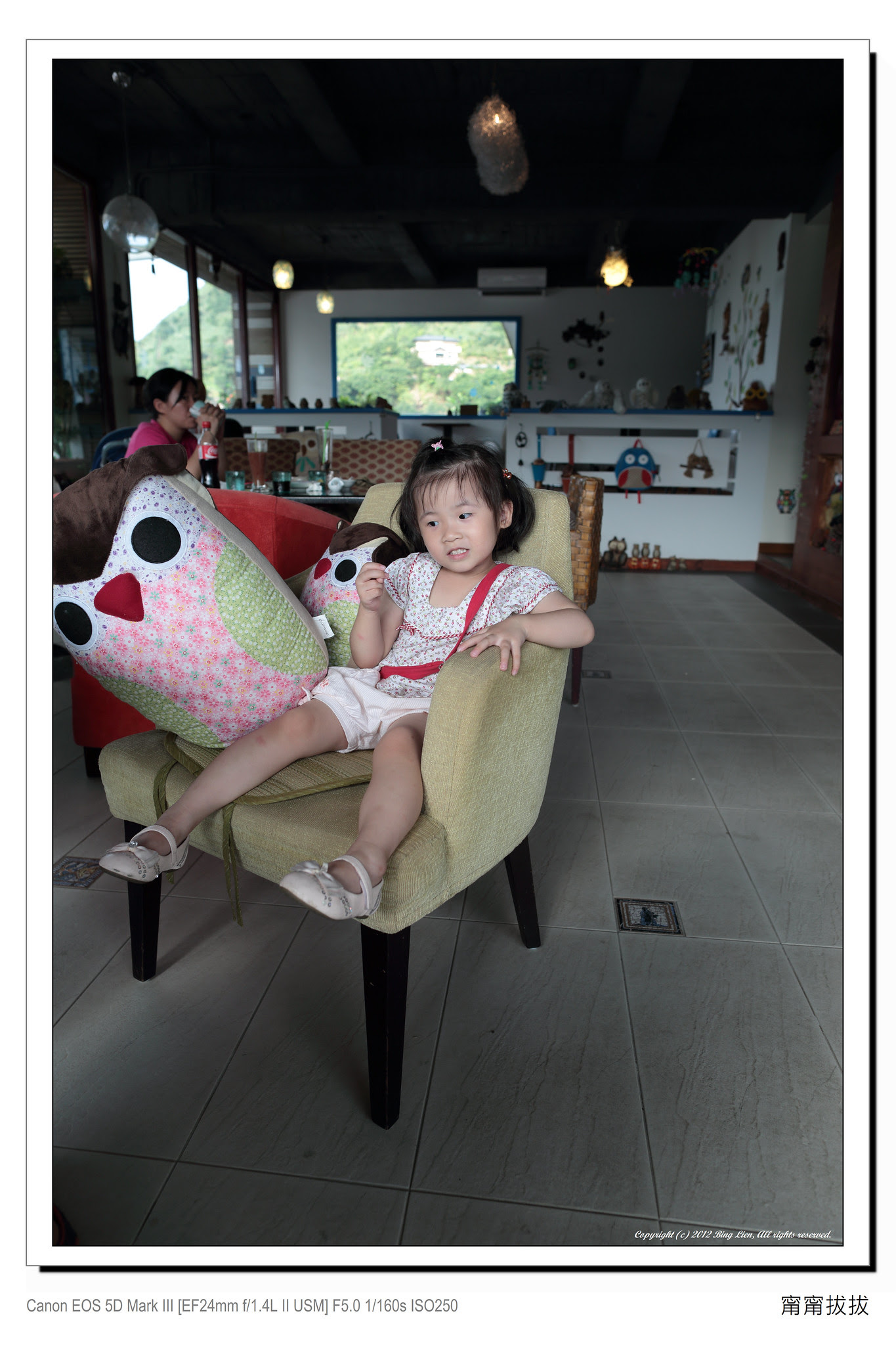 frame_BING5755