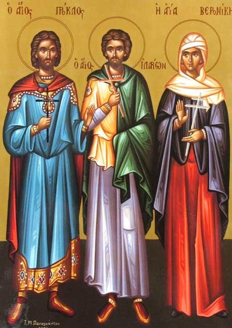IMG ST. PROCLUS, Martyr