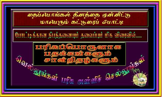 2013-11-26_181950