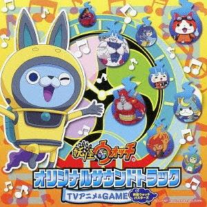 Cdjapan Youkai Watch Original Soundtrack Tv Anune Game Youkai