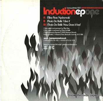 V/A induction ep one