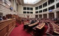 Π.Ν.Π.: Τροπολογία ρυθμίζει αιτήματα των Ο.Τ.Α. α και β Βαθμού