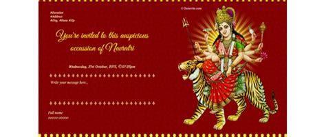 Free Online All Designs Invitation