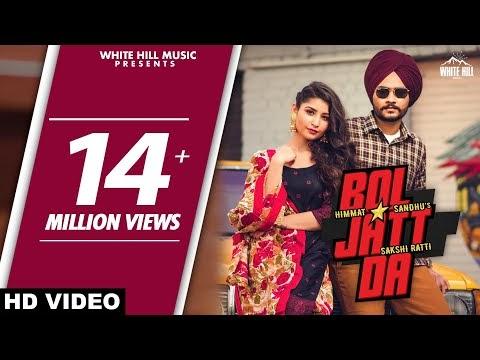 Bol Jatt Da Lyrics – Himmat Sandhu-Punjabi Song Lyrics
