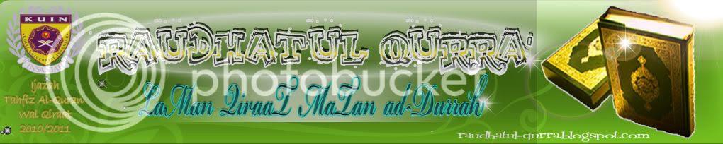 Laman Qiraat Matan Durrah