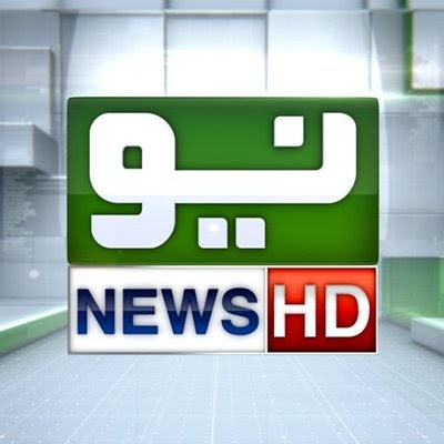 NEO TV (Nai Baat Media Network) Internships May 2020