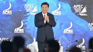 习近平在亚太经合组织会议(APEC)上讲话