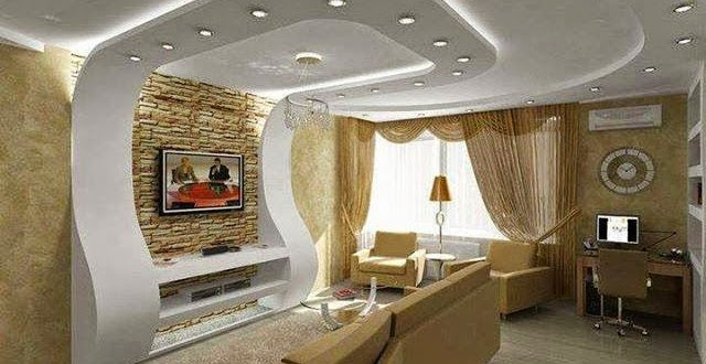 25 Elegant Ceiling Designs For Living Room Home And Gardening Ideas