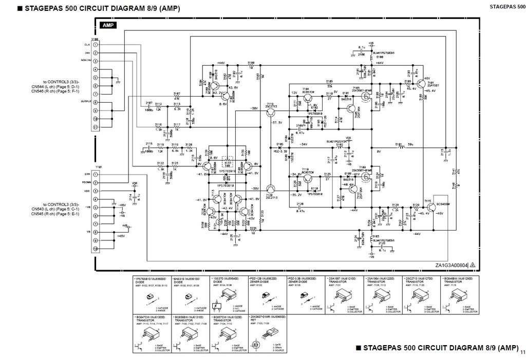 Eeengine Amplifier Schematic / Eeengine Project Module M