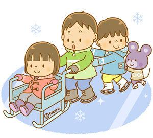 クリップアートアイススケートをする子どもたちのイラスト 子供と