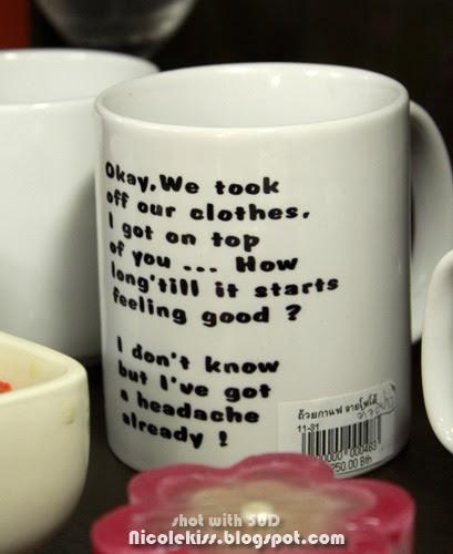 funny mug 1