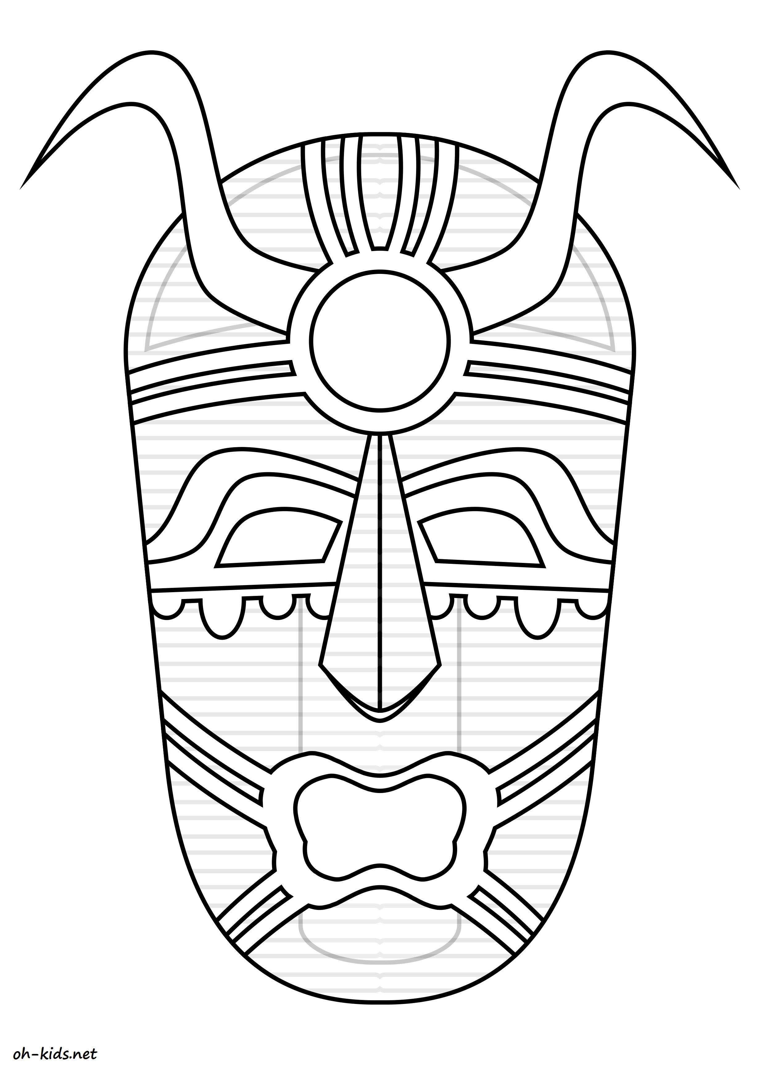 dessin de masque Afrique a colorier et imprimer Dessin 693