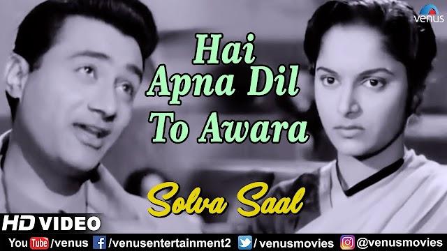 Hai Apna Dil To Awara Lyrics in Hindi - Solva Saal