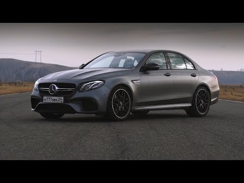 Mercedes E 63 S AMG Edition ONE