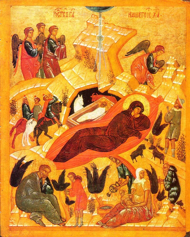 Nativity icon (Russian)