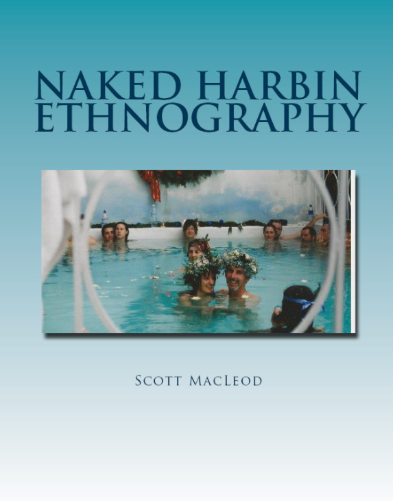 Naked Harbin Ethnographic Book Front Cover