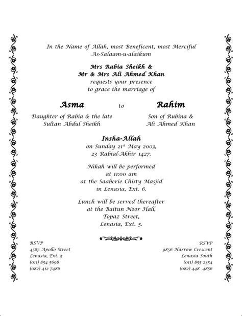 Scroll wedding invitation wordings   scroll wedding card