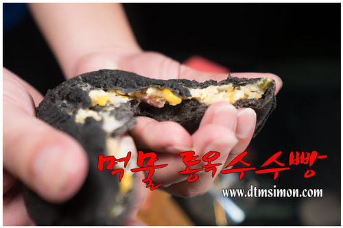 三松麵包17.jpg