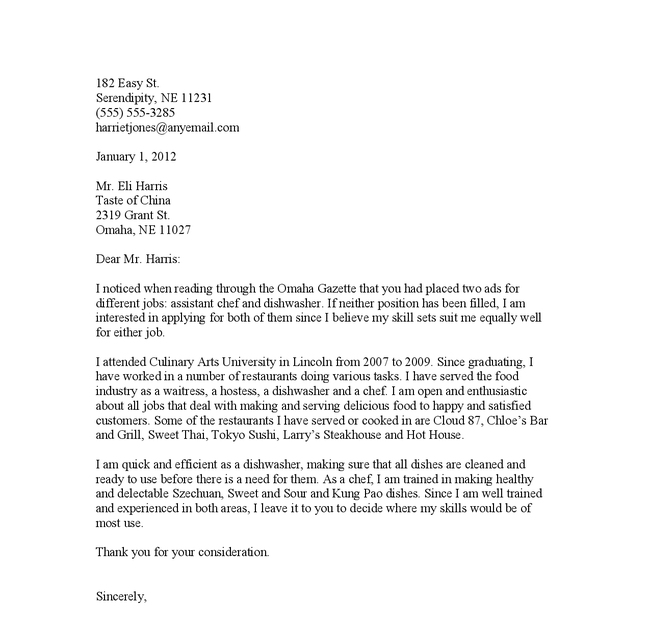 Cover Letter Example Cover Letter Examples For Multiple Jobs