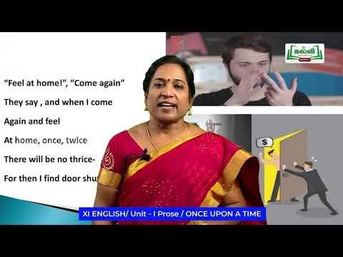 11th English  Poem  Once upon a time  Unit 1 part 14  EM  Kalvi TV