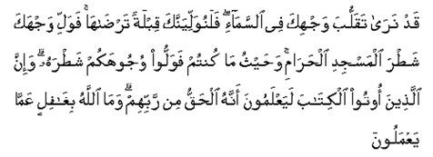 al baqoroh 144