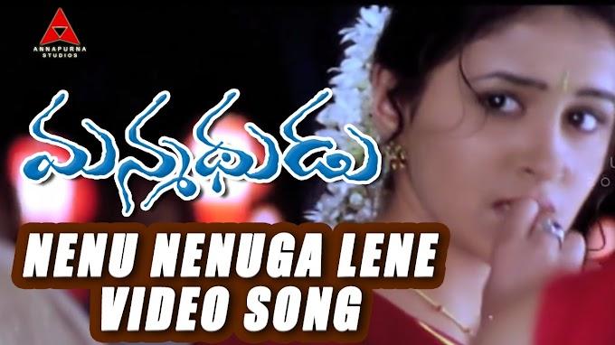 Nenu Nenuga Lene Lyrics - Manmadhudu Lyrics in Telugu and English