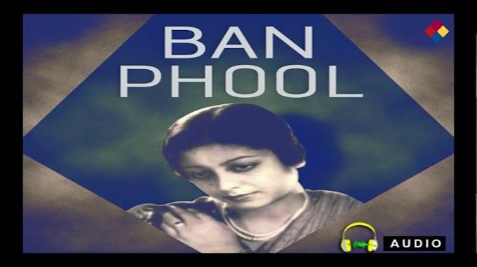 Ban Phool | Malan Bta De Lyrics | 1945