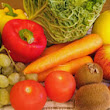 Cheap fruit and vegetables - supermarket special offers and promotions