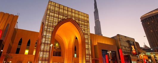 Dubai Wikia - City Guide, Things to Do, Weekend Gateways & Events