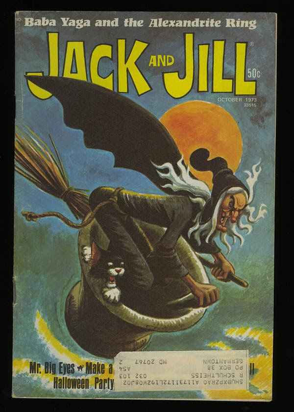 """Ursula Koering - Baba Yaga From """"Jack and Jill"""" 1"""
