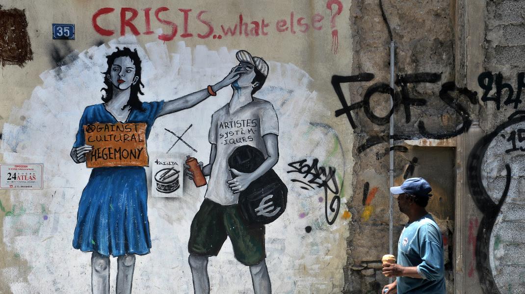 Γκράφιτι από το κέντρο της Αθήνας -Φωτογραφία: Intimenews/ΚΩΤΣΙΑΡΗΣ ΓΙΑΝΝΗΣ