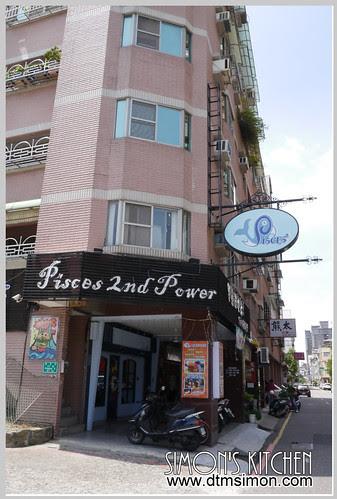 雙魚2次方美式漢堡店19.jpg