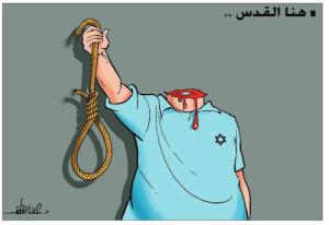 cartoon ISIS