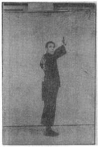《昆吾劍譜》 李凌霄 (1935) - posture 66