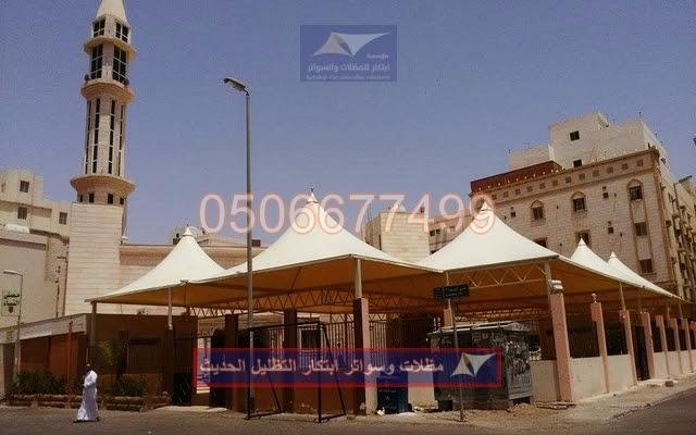 مظلات مسجد معزوله