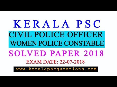 Kerala PSC Civil police officer solved paper 2018 - kerala psc questions