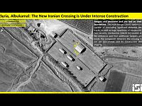 Военные объекты в районе Аль-Букамаль (граница Сирии и Ирака)