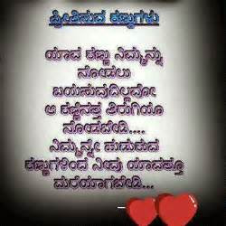 Hurted Love Quotes In Gujarati Language