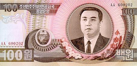 http://www.bestourism.com/img/items/big/6957/North-Korea_Currency_8537.jpg