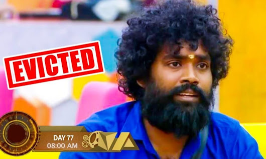 Daniel Evicted from Bigg Boss Tamil | Day 77 Full Episode - News Bugz