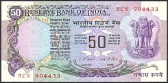 IndP.83d50RupeesND197782.jpg