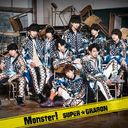 Monster! / SUPER DRAGON