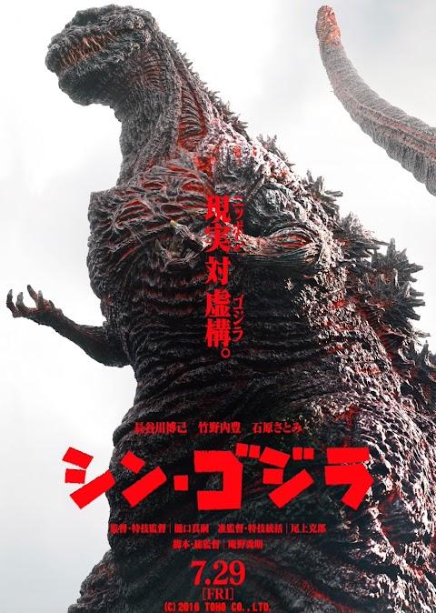 Watch Shin Godzilla Online Free