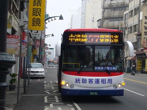 臺中市捷運公車TTJ心得談