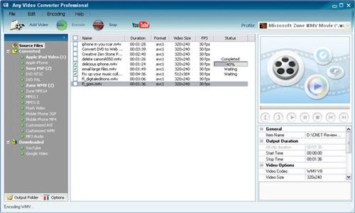 Any Video Converter Professional v5.7.7 Multilingual incl Crack Dowload         |          Web Develop | Crack | Nulled