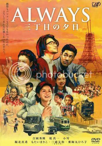 Always Sunset on 3rd Street (Always Zoku San Chome no Yuuhi) - Film Sarat Kehidupan Adaptasi Komik dari Ryōhei Saigan